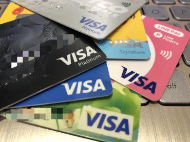 信用卡優惠多,如何利用信用卡理財,賺信用卡回饋,再賺個人信用