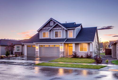 2020年各大銀行房屋貸款利率比較表